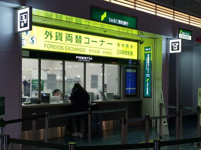 SMBC信託銀行 羽田空港店