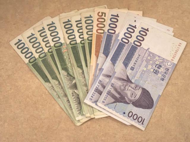 いくら 5 円 日本 で 千 ウォン 万 は 韓国語で値段を表現しよう!数字の読み方・聞き取りのコツ [韓国語]