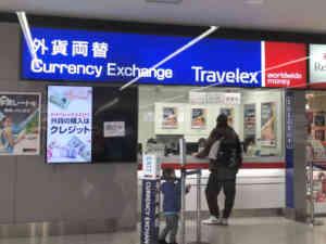 トラベレックス 中部国際空港セントレア アクセスプラザ店