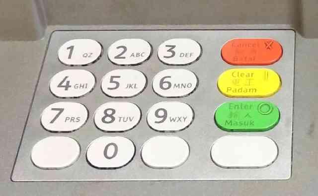 【写真あり】マレーシアのATMを使って現地通貨リンギットに両替(現金引き出し)する方法を詳しく紹介します