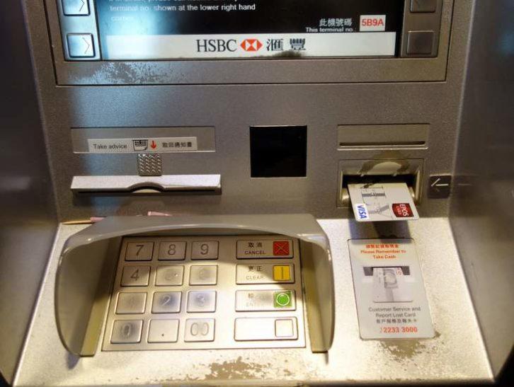 香港国際空港ATM エポスカード