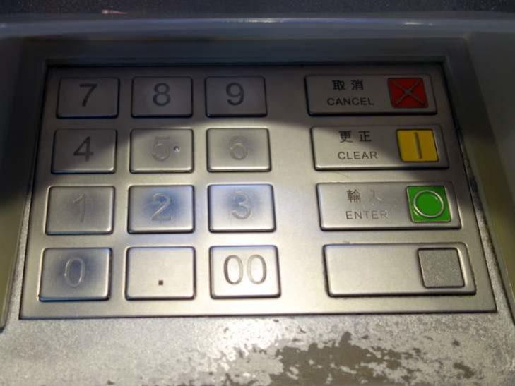 香港国際空港ATM