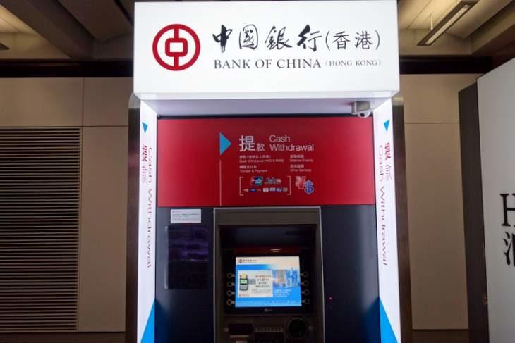 香港国際空港 中国銀行(香港)ATM