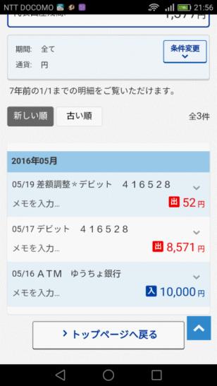 2016-05-21 12.56.33