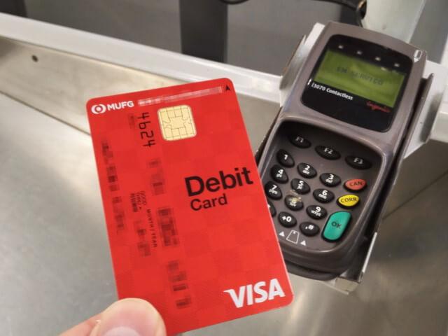 Visaデビット付き国際キャッシュカード
