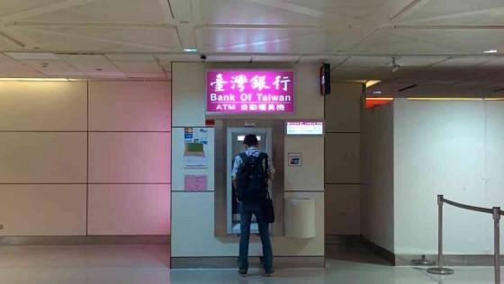 桃園空港ATM
